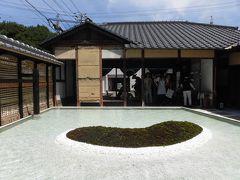 2019夏 18きっぷの旅3-1:瀬戸内国際芸術祭 アートな島、直島 地中博物館と「南瓜」と「水」