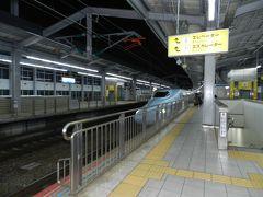 帰路は小倉から「みずほ」で&夕食は『廻転寿司平四郎』◆平成から令和をまたぐ北九州&日田の旅《その10・最終章》