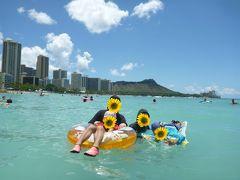 ハワイ旅行記〜シェラトンワイキキのトリプルルームに泊まる、三世代女子旅 第4弾〜