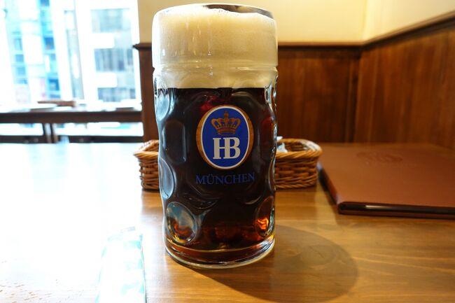 都心での用事を済ませた水曜日のまだ明るい午後遅く、4月に歌舞伎町から移転してきたZum Bierhof Neu(ツム・ビアホフ・ノイ)でミュンヘンはホフブロイハウスのビールを呑むことにしました。<br />https://www.zato.co.jp/restaurant/zumbierhof/zumbierhofnew_shinjuku/<br /><br />ミュンヘンに旅行しても、ホフブロイのビールを口にすることはほとんどなく、もっぱらアウグスティナーかパウラナーを、白ビールだったらエルディンガーかシュナイダーといった銘柄ばかりなので、日本でホフブロイを呑むのもいとをかし。