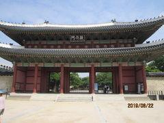 9回目の夫婦旅・ソウル~水原へ②