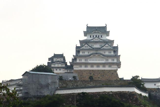 目覚めると星空の夜から一転、どんよりとした曇り空となっていました。<br />これから憧れの美白美女に逢いに行くというのに。<br /><br />ま、ウチが行くんだから何とかなるでしょ。<br /><br />待っててね姫路城♪