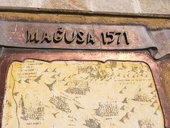 キプロスとギリシャ12日間の旅③ グリーンラインを越え北キプロス・ファマグスタへ