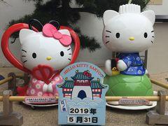 江ノ島で猫あつめ