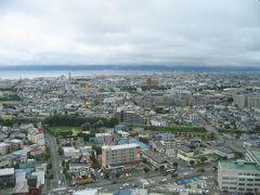12年前の函館旅行