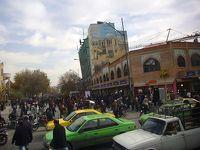 ペルシャ8日間の旅(1) テヘラン