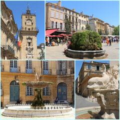 南仏の美しい村とラヴェンダー畑を巡る旅(14)セザンヌの故郷《エクス・アン・プロヴァンス》☆Aix-en-Provence