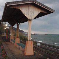 2010.01 正月に行く西日本周遊旅行(4)下灘駅を訪問して四国横断