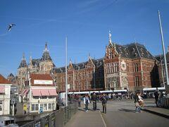 トランジットでアムステルダム観光 -アフリカの帰りに-