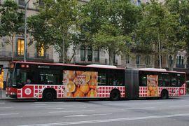 ジブラルタル子連れ旅行 〜ついでに(?)スペインとドバイも〜 (2)バルセロナ24時間