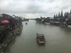 上海2泊3日の弾丸旅行②