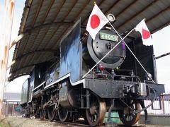 岡山(倉敷・総社)・広島県(府中・尾道・ 三次)のSL5輌