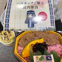 2カ月連チャン札幌の旅