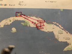 未知の国キューバ そして マヤ・アステカのメキシコ???NO2