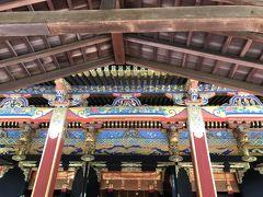 静岡(静岡市日本平~掛川市~森町)観光