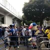 2019J1リーグ第25節ホームvsガンバ大阪戦観戦記