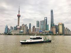 上海2泊3日の弾丸旅行③