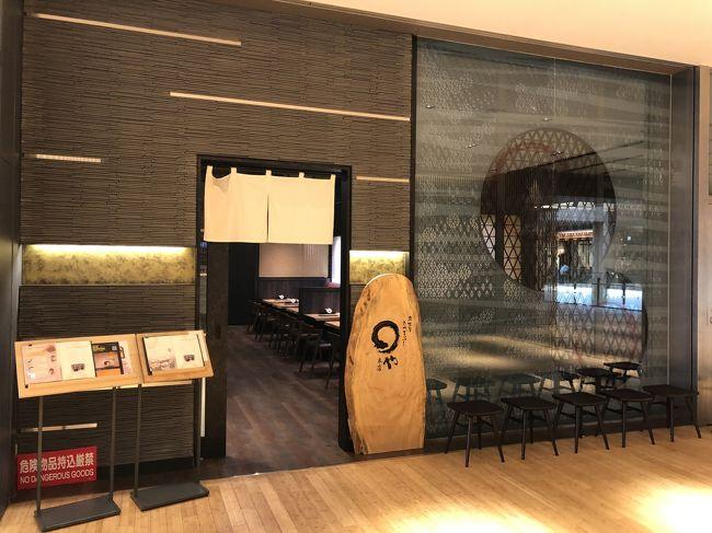 """猛暑を乗り越えるためにスタミナをつけ、ひんやりスイーツを六本木、<br />渋谷、表参道、赤坂、新宿、池袋などで食べ歩いたブログ。<br />奥渋谷(オクシブ)のグルメもご紹介します。<br /><br />◆ 東京・六本木【YU CHUN.】<br /><br />2019年1月18日、【焼肉 冷麺 ユッチャン。】六本木がオープン!<br /><br />こちらのお店はオープンした際に行きました。2度目の訪問です。<br />ご存知の通り、ハワイで人気になったくず冷麺のお店【ユッチャン コリアン <br />レストラン】の日本の店舗です。<br />【ユッチャン コリアン】六本木店の場所はミシュラン三ツ星の日本料理【龍吟】の<br />跡地です。(ミッドタウン日比谷に移転しました。)<br /><br />◆ 東京・六本木『東京ミッドタウン』ガーデンテラス3F<br /><br />2019年3月22日、愛知県のひつまぶしの名店【まるや本店】が<br />東京ミッドタウンにオープン!<br />うなぎのメニューもありますが、ひつまぶしをいただきます♪<br /><br />◆ 東京・六本木『六本木ヒルズ』ウエストウォーク 5F<br /><br />2018年9月13日、【鰻處 黒長堂(くろちょうどう)】六本木ヒルズが<br />オープン!<br /><br />天然鰻は時価という、高級な鰻屋さんでうな重をいただきます♪<br /><br />◆ 東京・明治神宮前【taiwan ten cafe】<br /><br />2019年6月21日、生タピオカ専門店【台湾甜商店(タイワンテンショウテン)】<br />表参道旗艦店がオープン! <br /><br />台湾発かき氷【アイスモンスター】表参道を入った通りにあります。<br />【台湾甜商店】新宿店はいつも混んでいます。今まで食べた中で一番やわらかい<br />タピオカでした♪<br /><br />◆ 東京・明治神宮前【machi machi】<br /><br />2019年6月26日、チーズティー専門店【マチマチ】がラフォーレ原宿に<br />日本初上陸!<br /><br />台湾メディアにて""""神のチーズティー""""と称されて話題になりました。<br /><br />◆ 東京・表参道【いしがまや GOKU BURGER】<br /><br />2019年7月16日、【いしがまや ゴク バーガー】がオープン!<br /><br />ハンバーガー屋さんです。『表参道ヒルズ』の前にあります。<br /><br />◆ 東京・代官山【Princi】<br /><br />2019年7月24日、イタリアンベーカリー【プリンチ 代官山T-SITE】がオープン!<br /><br />2019年8月8日発売の「Princi」限定のスターバックス カードを友達に<br />プレゼントしようと思い、代官山を訪れました。<br />2019年2月28日にオープンした中目の【スターバックス リザーブ <br />ロースタリー トウキョウ】には数回行きました。<br /><br />◆ 東京・代官山【SPRING VALLEY BREWERY TOKYO】<br /><br />2015年4月17日、【スプリングバレーブルワリートウキョウ】がオープン!<br /><br />こちらがオープンした際に載せました。人気のビール6種類の<br />テイスティングセットをいただきます♪<br /><br />◆ 東京・新宿【えびそば 一幻】新宿店<br /><br />よくH師匠が北海道で食べているラーメンです(^^)/<br />六本木にもあります。やばいぐらいにおいしい☆☆☆<br /><br />◆ 東京・池袋『Q Plaza IKEBUKURO』<br /><br />2019年7月19日、『キュープラザ池袋』がグランドオープン!<br /><br />首都圏最大級のシネマコンプレックスとバラエティ豊かな店舗からなる<br />大型商業ビルです。<br />IMAXシアターの最高峰であるIMAXレーザー/GTテクノロジーが話題と<br />なりました(=゚ω゚)ノ<br /><br />◆ カフェ&amp;ラーメン【Sulbing Cafe × 神仙(ソルビンカフェ <br />シンセン)】がキュープラザ池袋にオープンしました!<br /><br />韓国や原宿で何度も載せているかき氷のお店。<br />韓国でかき氷ブームを巻き起こしたKOREAN DESSERT CAFE<br />「ソルビン」が池袋初出店!金沢発の「金澤濃厚中華そば 神仙」と<br />フードメニューをコラボレーションした"""