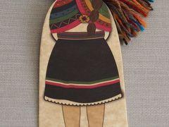 南米女一人旅、地球の裏側は遠かった~移動編~