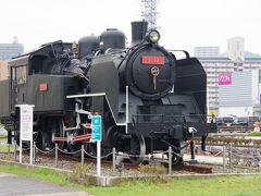 広島市のSL2輌と「大和ミュージアム」