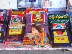 ミャンマー行かずともミャンマーが味わえる…国境の町メーソート