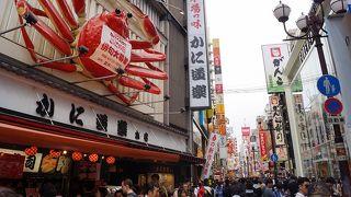 2019GW 大阪と上海の旅-1 大阪