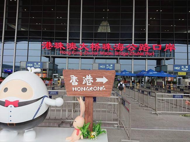 昨年、開通した中国の国家プロジェクトの港珠澳大橋( Hong Kong-Zhuhai-Macao Bridge)を渡る!強い決意で老体にムチを打って(年金受給まで10年はありますけどね。。(笑) まずは香港へ!オンラインチェックイン・プライオリティパスカードで無償で食べられる&quot;ぼてじゅう&quot;も、イミグレも機内まで待つこともなくイライラもない、順調に半年ぶりの出国でした。機内へ入ると、もうこれまでと観念するからさ~(笑)<br /><br />中国でマリオット系での4泊でしたが、カテゴリーに拘って宿泊してみました。カテゴリー1のコートヤードとカテゴリー6のセントレジスとのカテゴリー格差を体験してみた。この頃思うのが日本のホテルはカテが高評価されすぎじゃないの?また似合うだけのホテルなの?そして、どんな基準でカテゴリーって決まってるの? もう分からないよ。。(笑)<br /><br />2月に深センで宿泊した時と感じたことは同じだった。<br />日本のホテルのほうが沈下してる。ハードも目を見張るものも多く日本っていったらリブランドしてマリオットとして開業しているホテルが多くて~でもカテゴリーだけは高いですからね。<br /><br />これからアップするホテルはカテゴリー1<br />1泊、宿泊代金・税込の420CNY(1元15円で計算し6240円です)<br />この金額を入れながら、見てもらえれば幸いです。<br />恐るべし最強コスパだと思いますよ。<br /><br /><br /><br /><br /><br /><br /><br /><br /><br /><br /><br /><br /><br /><br />