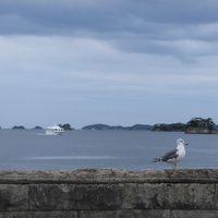 日本三景コンプリート