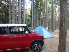 キャンプ・バーベキュー