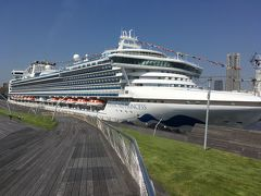 銀婚旅行で憧れのクルーズ (6日目)横浜港着・下船