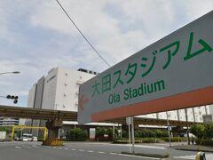 【社会人野球日本選手権への道】大田スタジアムはファウルボールにご注意を!関東予選でHondaが快勝!