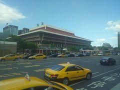 コブクロ追っかけ:初めての台湾 4日目(最終日)