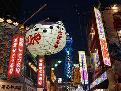 ★2019年8月★大阪で食い倒れる!プチ韓国な鶴橋から/串かつ/たこ焼き/デザートまで♪自慢の?無限胃袋!