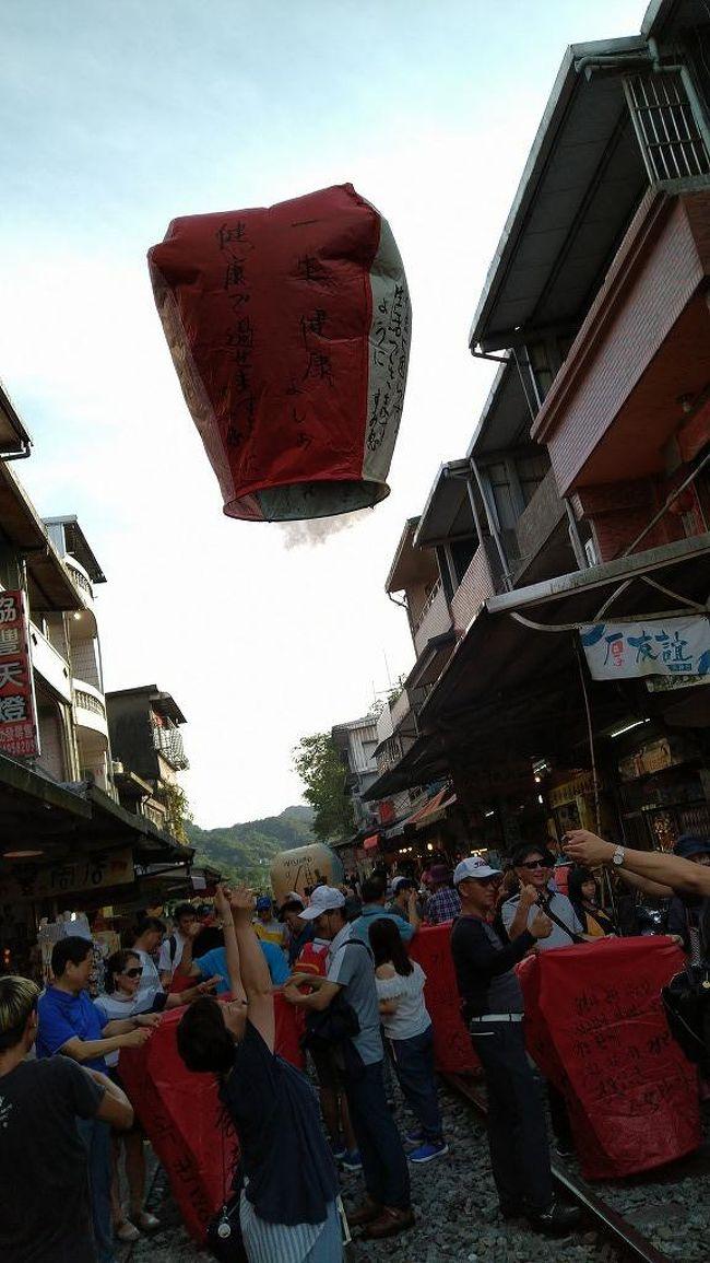 コブクロの台湾ライヴを観覧しに来ました。台湾に来たからには、いつでに観光します。<br /><br />◆コブクロ追っかけ:初めての台湾 1日目<br />https://4travel.jp/travelogue/11536715<br /><br />◆コブクロ追っかけ:初めての台湾 2日目<br />https://4travel.jp/travelogue/11536726<br /><br />◆コブクロ追っかけ:初めての台湾 4日目(最終日)<br />https://4travel.jp/travelogue/11536771