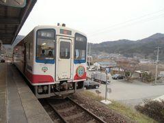 2014.12 年末東北帰省旅行(2)運転再開の三陸鉄道南リアス線へ