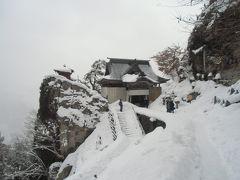 2014.12 年末東北帰省旅行(5)冬の立石寺登山と仙台空港からPeachで帰省編