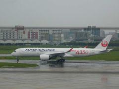 JAL A350 羽田-福岡搭乗記 帰りはクラスJ・後日のファーストクラス・福岡空港ラウンジ