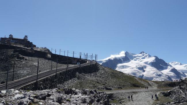 マイルで行く、ミラノから入るスイス旅行② -晴天のゴルナグラート展望台へ-