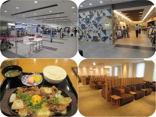 ホテルJALシティ青森から青森空港まではタクシーで向かいます。ホテルのフロントで申し込んでおくと定額2000円で行くことができてお得です。<br />リニューアル工事が行われていた青森空港。7月末でリニューアルが完了したということで、レストランも全面リニューアル。<br />ご当地グルメの十和田バラ焼きを食べたあとは空港ラウンジで出発までの時間を過ごします。<br />