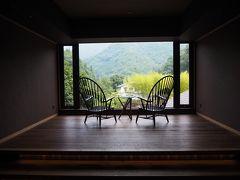 夏休み最後の旅行 小豆島 香川の旅② 旅館到着後