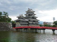 美しい長野の旅 2日目 松本城と松本市美術館