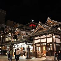 【2日目】JR四国バースデイきっぷで行く四国旅行(ちょっとだけ九州編)