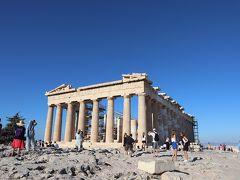 初めてのエーゲ海クルーズ(3) アテネ