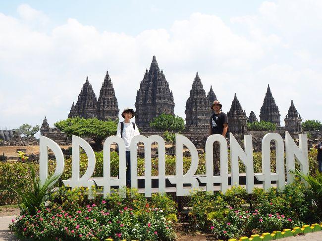 インドネシア4日目はプランバナン遺跡観光です。<br />午前中のみタクシーをチャーターしサンビサリ寺院、カラサン寺院、サリ寺院、プラオサン寺院を巡りました。<br />午後はプランバナン寺院をガイドを付けたりしながらのんびりと観光しトランスジョグジャでマリオボロ通りまで戻りました。
