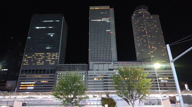 Zepp Nagoyaのライブ参加ついでに、一人旅してきました。