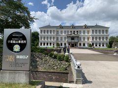 201908-10_秋田県小坂町の近代日本を見学! Kosaka Town <AKITA>