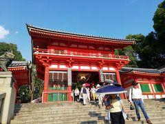 京都さるく  パワースポットで厄落とそう!パワーをいただく日帰り旅 part2(編集中)