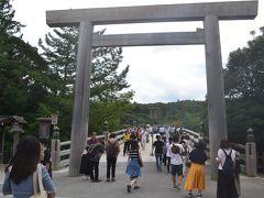 世界遺産熊野三山と伊勢神宮を訪ねる旅(その1)伊勢神宮、橋杭岩