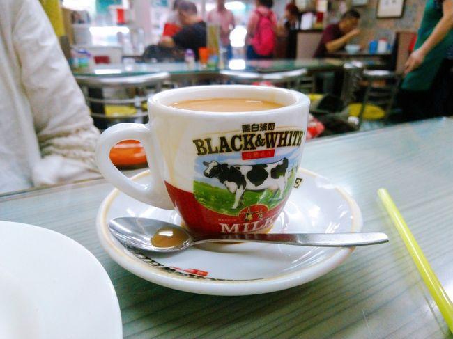 上海在住の日本人の友達が、<br />香港に遊びに来てくれました~!!<br /><br />1日目は旺角で待ち合わせて<br />飲茶に行き、街市をぶらぶらし、<br />中國冰室でお茶しました。