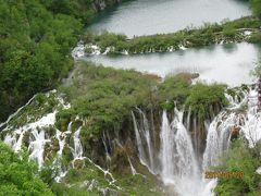 ザグレブからスプリットに移動 ブリトビッチェ湖群観光